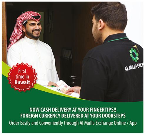 Al Mulla Exchange- Safe, Fast & Reliable Money Remittance Service