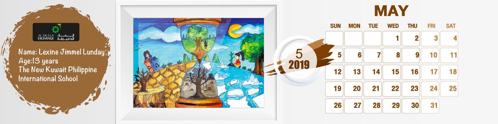 Al Mulla Exchange 2019 Calendar - May