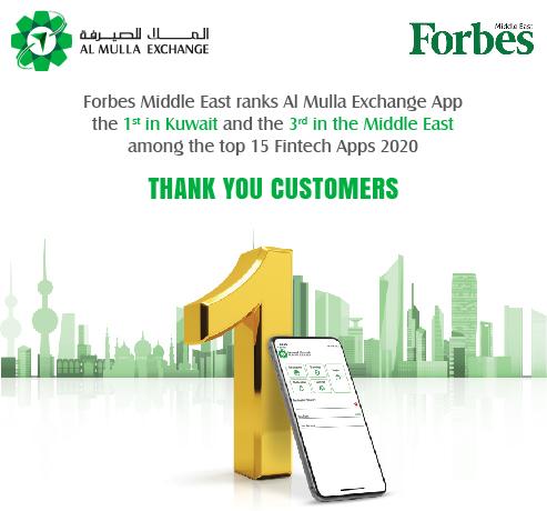 Forbes Middle East – Al Mulla Exchange's App Tops FinTech Apps in Kuwait